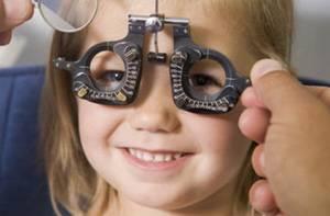 Зрение ребенка